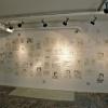 """Installationansicht """"Mit-mir""""-Zeichnungswand"""